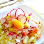 Quinoa Salad | FoodForYourGood.com #quinoa_salad