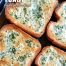 Garlic Parmesan Toast